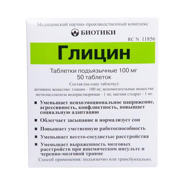 glicino iš sąnarių ligų reumatas sąnarių gydymas žolelėmis