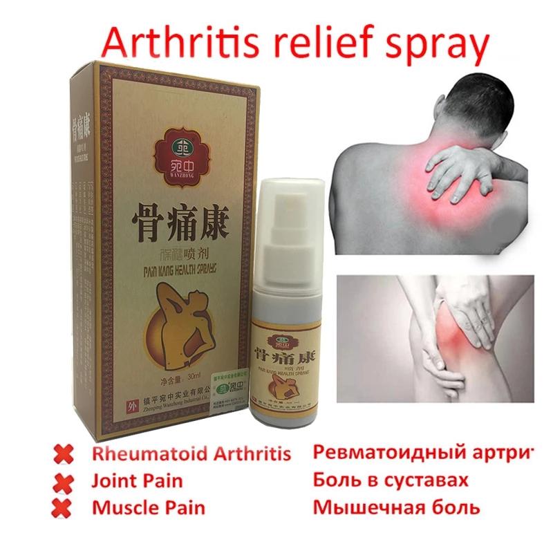 gydymas d artroza