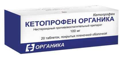 tabletės sąnarių ir artrito gydymui metacarpal bendra artritas