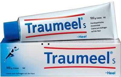 guzas ant pečių sąnarių skauda liaudies gynimo priemonės nuo raumenų skausmo ir sąnarių