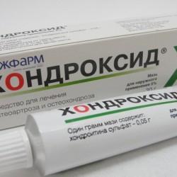 širdies ir kraujagyslių agentų osteochondrozė